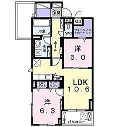 グランクレスタ 3階2LDKの間取り
