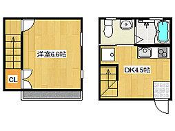 阪急神戸本線 六甲駅 徒歩13分の賃貸タウンハウス 1階1DKの間取り