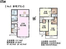 5号地 建物プラン例(間取図) 東久留米市本町1丁目