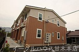 甘木駅 6.1万円