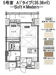 ノルデンタワー江坂プレミアム 6階1LDKの間取り