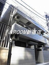 西新宿アーバンフラッツ[301号室]の外観