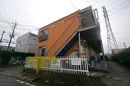 安倉南ハイツII[2階]の外観