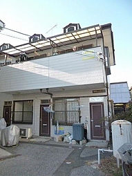 京成幕張駅 3.0万円