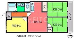 第2くめマンション[4階]の間取り