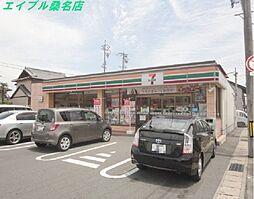 セブンイレブン桑名外堀店 282m