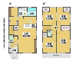 星和台一丁目新築戸建2号棟
