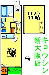アジュール新大阪 2階1LDKの間取り