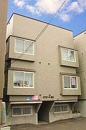 ロワジール麻生[2階]の外観