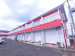 京成本線 京成成田駅 バス28分 根木名台下車 徒歩6分の賃貸アパート