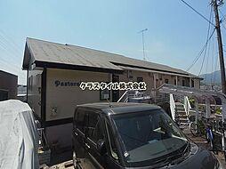 神奈川県厚木市船子の賃貸アパートの外観