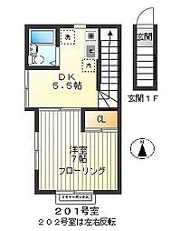 武蔵野レジデンス[201号室]の外観