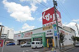愛知県名古屋市中村区若宮町3の賃貸マンションの外観