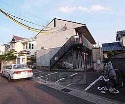 京都府宇治市大久保町の賃貸アパートの外観