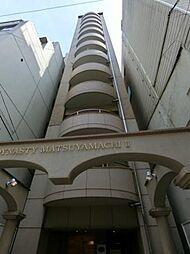 ディナスティ松屋町II[9階]の外観