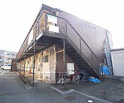 京都府京都市北区上賀茂柊谷町の賃貸アパートの外観