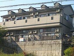ウイング若宮[1階]の外観