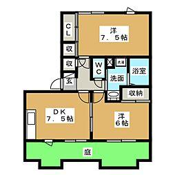 グレイスヴィラ二番館[1階]の間取り