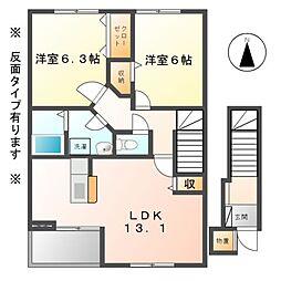 イリーデ上田B[2階]の間取り