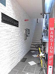 かどマンション[2階]の外観