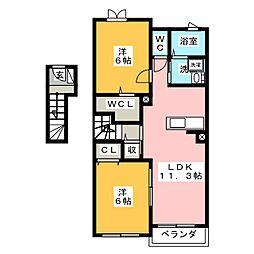 ベルソー A[2階]の間取り