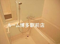 パークアクシス博多美野島のバスルーム(^^