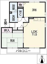 ジュネス梨子ノ木 弐番館[1階]の間取り