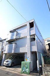 ハッピーマンション南行徳[3階]の外観