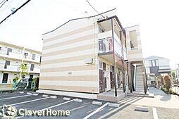神奈川県相模原市中央区上矢部4丁目の賃貸アパートの外観