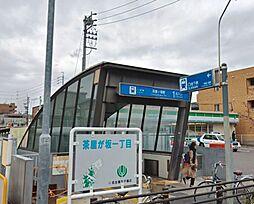 地下鉄名城線「茶屋ヶ坂」駅
