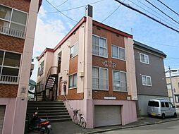北海道札幌市西区山の手一条2丁目の賃貸アパートの外観