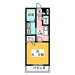 メゾン・クレール[2階]の間取り