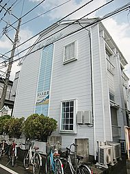 相模大野駅 3.2万円