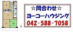 キョーワハウス秋川[2階]の間取り