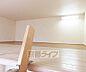 設備,1K,面積20.24m2,賃料3.3万円,京都地下鉄東西線 小野駅 徒歩7分,京都地下鉄東西線 醍醐駅 徒歩19分,京都府京都市山科区勧修寺下ノ茶屋町