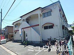 唐の原駅 1.2万円
