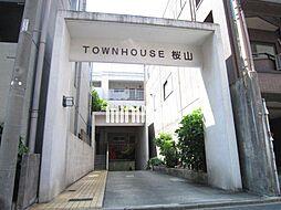 タウンハウス桜山[3階]の外観