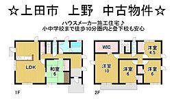 上野 中古戸建