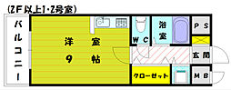 福岡県福岡市東区和白1丁目の賃貸マンションの間取り