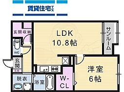 ロイヤルハイム 2階1LDKの間取り