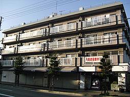 津田ビル[401号室]の外観