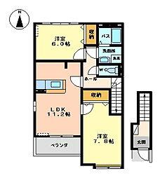 アラモード スクエア[2階]の間取り