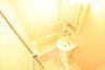 風呂,1LDK,面積35.64m2,賃料6.0万円,JR山陽本線 広島駅 バス15分 厚生年金会館前下車 徒歩1分,広島電鉄6系統 舟入町駅 徒歩8分,広島県広島市中区加古町