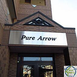 Pure Arrow[3階]の外観