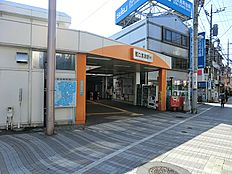 西武新宿線 都立家政駅