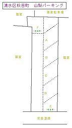 静岡県静岡市清水区秋吉町1801-3