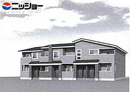 ファミール中央[2階]の外観