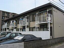 さがみ野駅 4.5万円