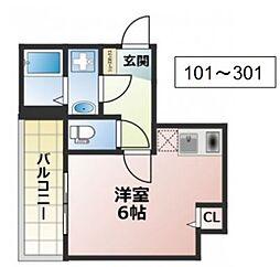 レジア深江南201号室[2階]の間取り