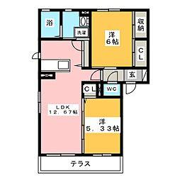 グランサージュ A棟[2階]の間取り